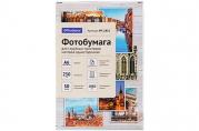 Фотобумага A6 (100*150) для стр. принтеров OfficeSpace, 230г/м2 (50л) мат. одн.
