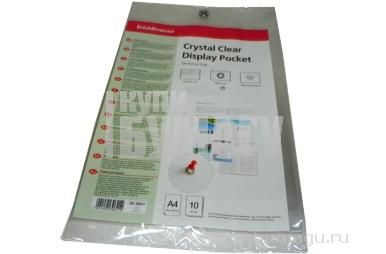 подвесной карман (А4) с клапаном 10шт. Crystal Clear прозрачный