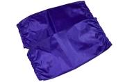 Нарукавники для труда 250х210мм, Фиолетовые