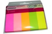 Клейкие закладки бумажные 5цв. по 50л. 14ммх50 Attache
