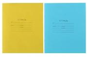Тетрадь 12косая линия, блок №2, плотность 60 г/м2, белизна 70-75%, микс