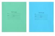 Тетрадь 12 листов линейка «Зелёная обложка», блок №2, белизна 75%, МИКС