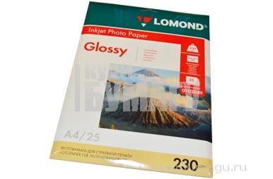 Фотобумага LOMOND д/струйной печати, А4, 230 г/м2, 25 л., односторонняя, глянцевая 0102049