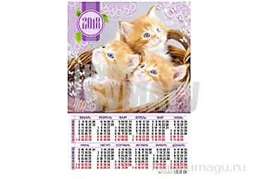 Календарь - плакат КОШКИ А2 АССОРТИ