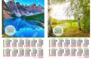 Календарь - плакат ПРИРОДА А2 АССОРТИ