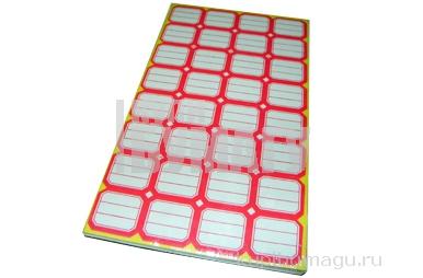 Ценники 302 красные 29х29мм, 32шт на листе, 80 листов, цена за 1 уп. /1 /0 /50