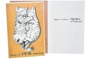 Открытка «Кому-то очень хорошему», котики, частичный УФ-лак, 12 ? 18 см