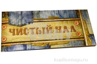 Конверты для денег лак+гл С Приколом, арт. 3930