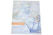 Тетрадь предметная География «Узоры», 36 листов в клетку,  со справочным материалом, белизна