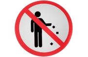 """Наклейка знак """"Не мусорить"""", 18х18 см 4150922"""
