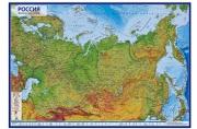 Карта РФ физическая интерактив М1:7, 5млн 116*80