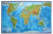 Карта Мира физическая М1:25млн 120*78 ламин тубус GLOBEN КН049