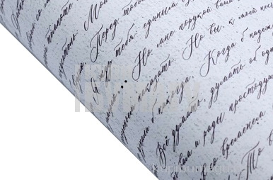 Бумага упаковочная глянцевая «Почтовая тема», белый, 70 ? 100 см