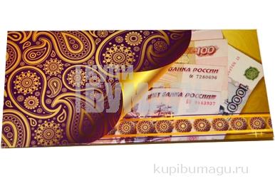 Конверты для денег Без надписи ( купюра)   , арт. 4347Э