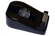 Диспенсер для клейкой ленты BRAUBERG, настольный, утяжеленный, до 20 мм
