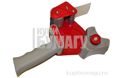 Диспенсер для клейкой упаковочной ленты BRAUBERG д/ленты шириной до 50мм,