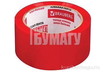 Клейкая лента упаковочная 48мм х 66м, КРАСНАЯ, толщина 45 микрон, BRAUBERG, 440074