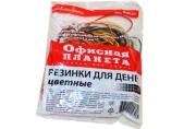 Резинки для денег 100г, цветные, натуральный каучук, ОФИСНАЯ ПЛАНЕТА 440121