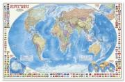 Карта политическая Мир с флагами М1:24млн 124*80 ламин ГЕОДОМ 4588