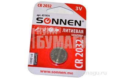 Батарейка SONNEN, CR2032 (таблетка), d=20мм, h=3, 2мм, ЛИТИЕВАЯ, 1 шт., в блистере, 3В, 451974
