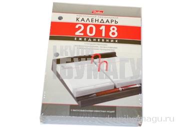 Календарь-ежедн наст перекид 320л 2018г с праздниками
