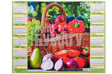 "2020 Календарь А2 ""Садово-огородный лунный календарь"" АТБЕРГ¶2800005"