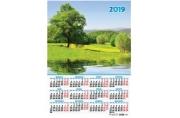 2019 Календарь-плакат А2 420*594 мм Роща