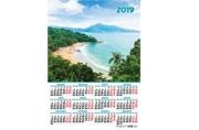 2019 Календарь-плакат А2 420*594 мм Море