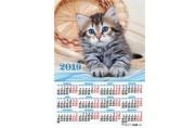 2019 Календарь-плакат А2 420*594 мм Кошки.