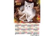 2019 Календарь-плакат А3 297*420 мм Кошки