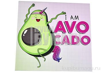 Блокнот 10х10, 16 листов I am avocado