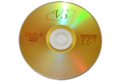 Диски DVD-R VS 4, 7Gb 16x Bulk VSDVDRB5001 (ш/к - 20229 )