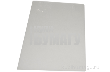 Пленки-заготовки д/ламинир-я BRAUBERG, для формата А4, 100 мкм, 530801