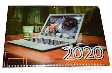 2020 Календарь трио 2020 офис
