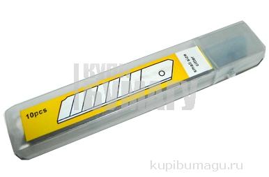 Лезвие сменное 9мм д/ножа YIWU малое 10шт.
