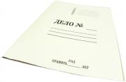 Папка-скоросшиватель A4 ДЕЛО № картонная белая мелованная (450 гр/м2)