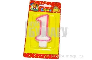 """Свечи для торта с розовой окантовкой """"Цифра 1"""" е/п МИЛЕНД С-1185 [4665295511851] (577251)"""