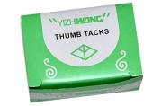 Кнопки 12 х 10 мм, никелированные в картонной коробке, 50 шт.