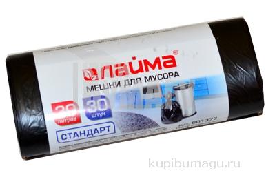 Мешки д/мусора 30л, КОМПЛЕКТ 30шт, рулон, ПНД, стандарт, 50х60см (+5%), 8мкм, черные, ЛАЙМА, 601377
