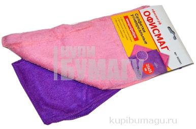 Салфетки универсальные, КОМПЛЕКТ 2шт., микрофибра, 25х25см, фиолетовая + розовая, ОФИСМАГ,
