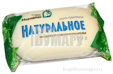 """Мыло туалетное 100 г, """"Натуральное"""",  (Меридиан)"""