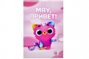 Блокнот А7 16 листов «Мой блокнотик котик»