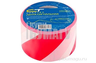 Лента сигнальная красно-белая, 50 мм х 200 м, СИБРТЕХ, 89030