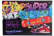"""Эскизник А4, 8 листов """"Уличные граффити"""", бумажная обложка, блок офсет"""