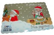 Мини-открытки С НОВЫМ ГОДОМ !!! Арт - 714