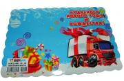 Мини-открытки С НОВЫМ ГОДОМ !!! Арт - 717