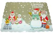 Мини-открытки С НОВЫМ ГОДОМ !!! Арт - 720