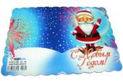 Мини-открытки С НОВЫМ ГОДОМ !!! Арт - 724