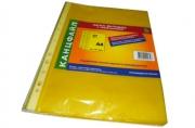 Папка файл-вкладыш А4 35мкм Канцфайл 100шт. /уп. желтый