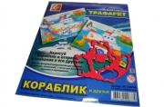 """Трафарет фигурный """"Кораблик и друзья"""", 18С1209-08/Луч /20 /0 /100"""